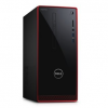 Dell i7 Windows7 tower deal