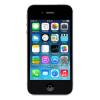 JemJem iPhone Deal